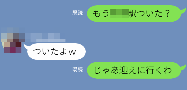 PCMAXで出会ったニート女子とのLINE会話画像